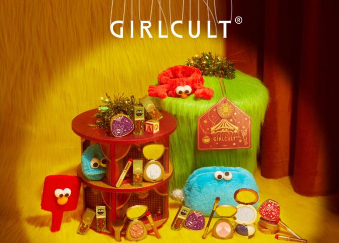 Girlcult 联手《芝麻街》推出系列彩妆,以「芝麻剧场」为主题