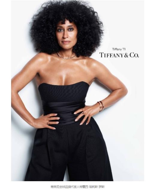 Tiffany & Co. 发布 Tiffany T1 系列2021年全新广告大片