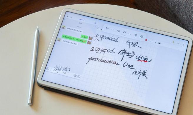 华为MatePad 11平板电脑搭载HarmonyOS 2 ,售价2499起