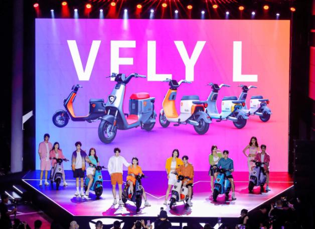 雅迪发布高端 VFLY 系列电动车,价格区间在6990 元至 19800 元