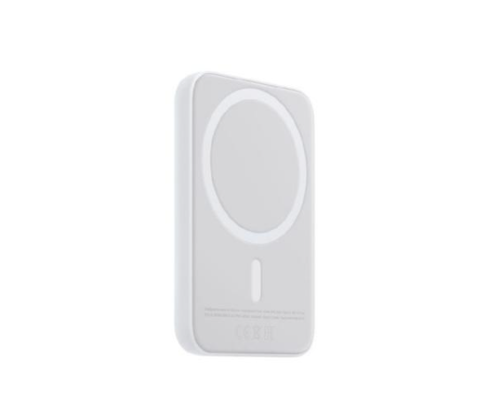 iPhone 12已开启反向无线充电功能,同时支持MagSafe 充电宝