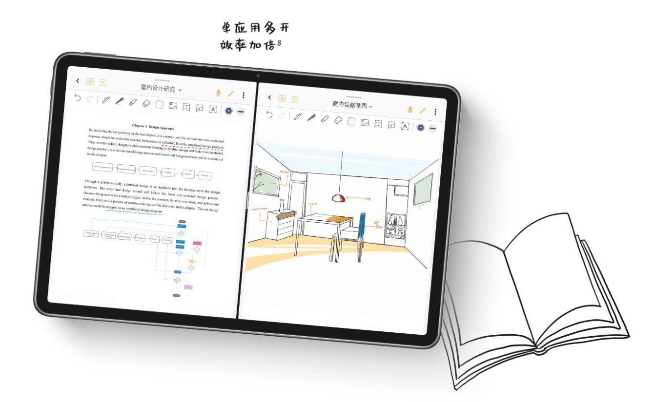 华为MatePad 11正式开售,起售价为2499元
