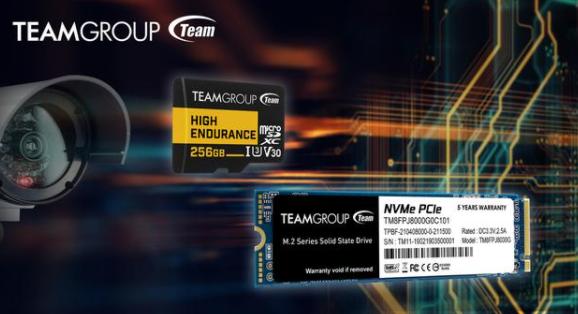 十铨科技发布 了MP34Q 8TB M.2 固态硬盘和高耐久 TF 卡