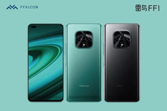 """华为官方销售""""5G手机"""",起售价2499元"""
